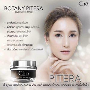 Cho Botany Pitera Overnight Mask