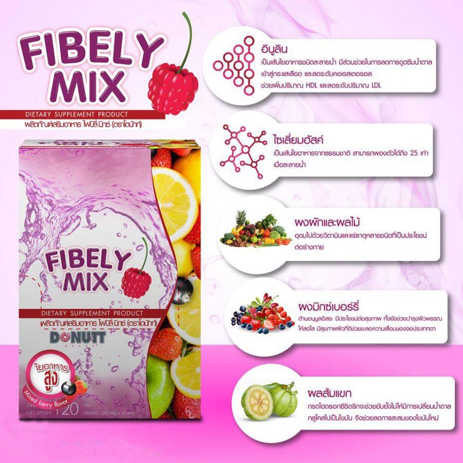 Donutt Fibely Mix
