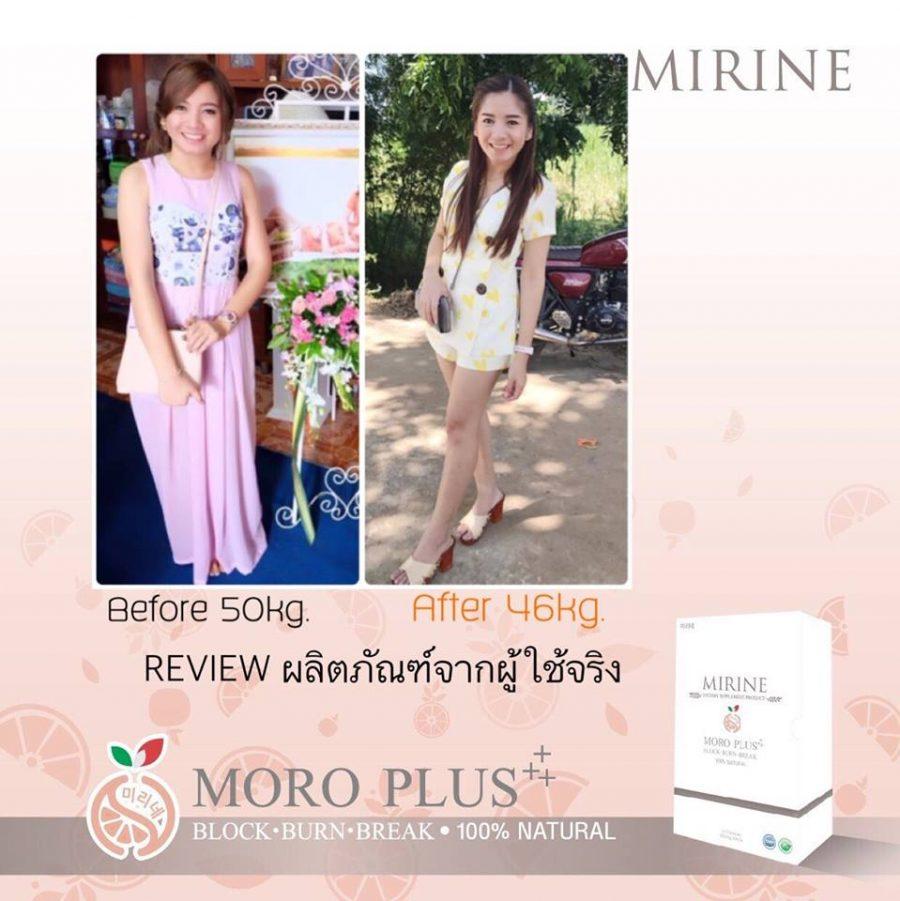Mirine Moro Plus