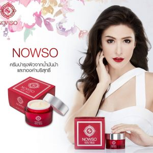NOWSO Golden Horse Oil Facial Cream