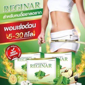 Reginar