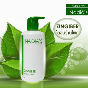 Zingiber Body Lotion by NADIA'S
