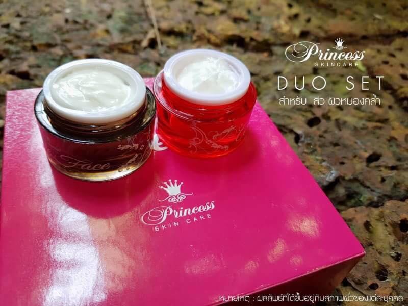 Princess White Skincare -Duo Set