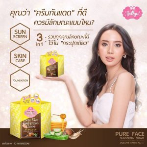 Pure Face Sunscreen Cream By Jellys