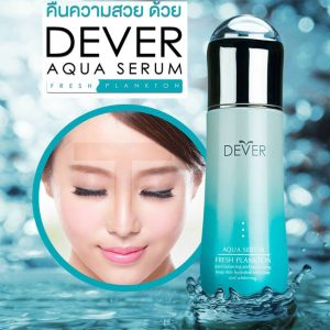 Dever Aqua Serum Fresh Plankton