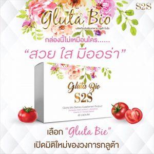 Gluta Bio By S2S