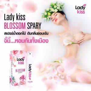 Lady Kiss Blossom Spray
