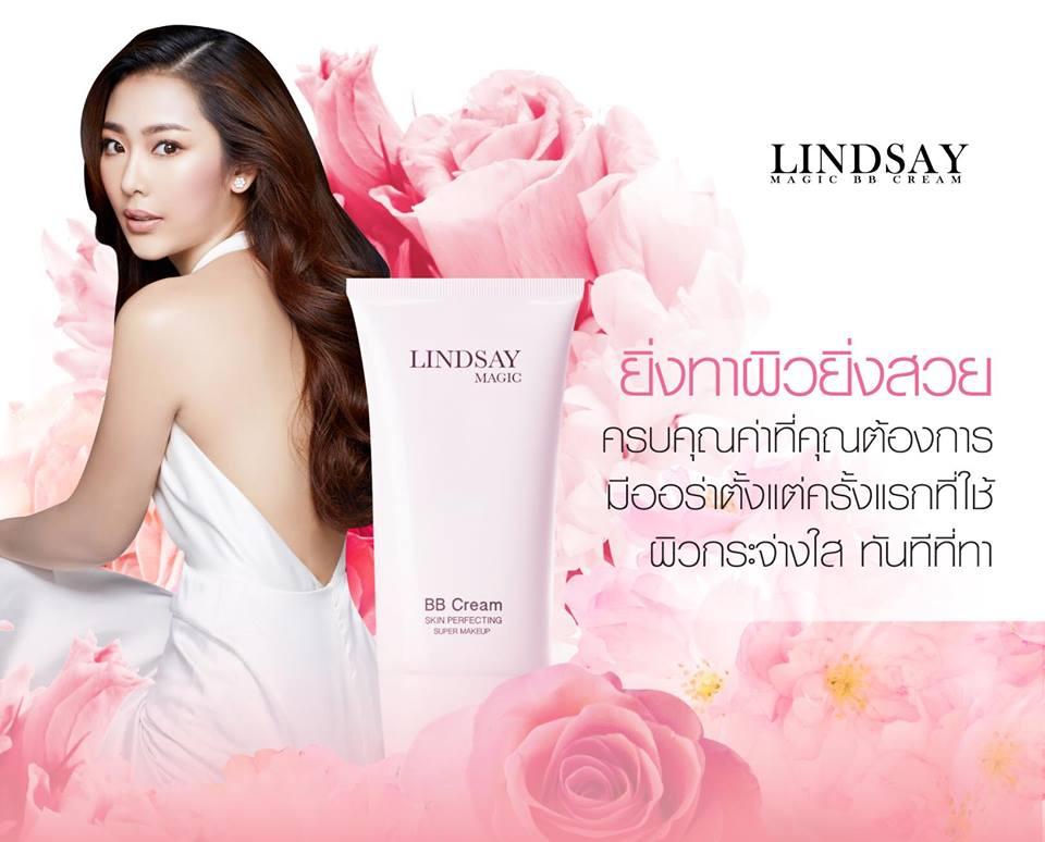 Lindsay Magic BB Cream