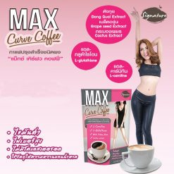 MAX Curve Coffee