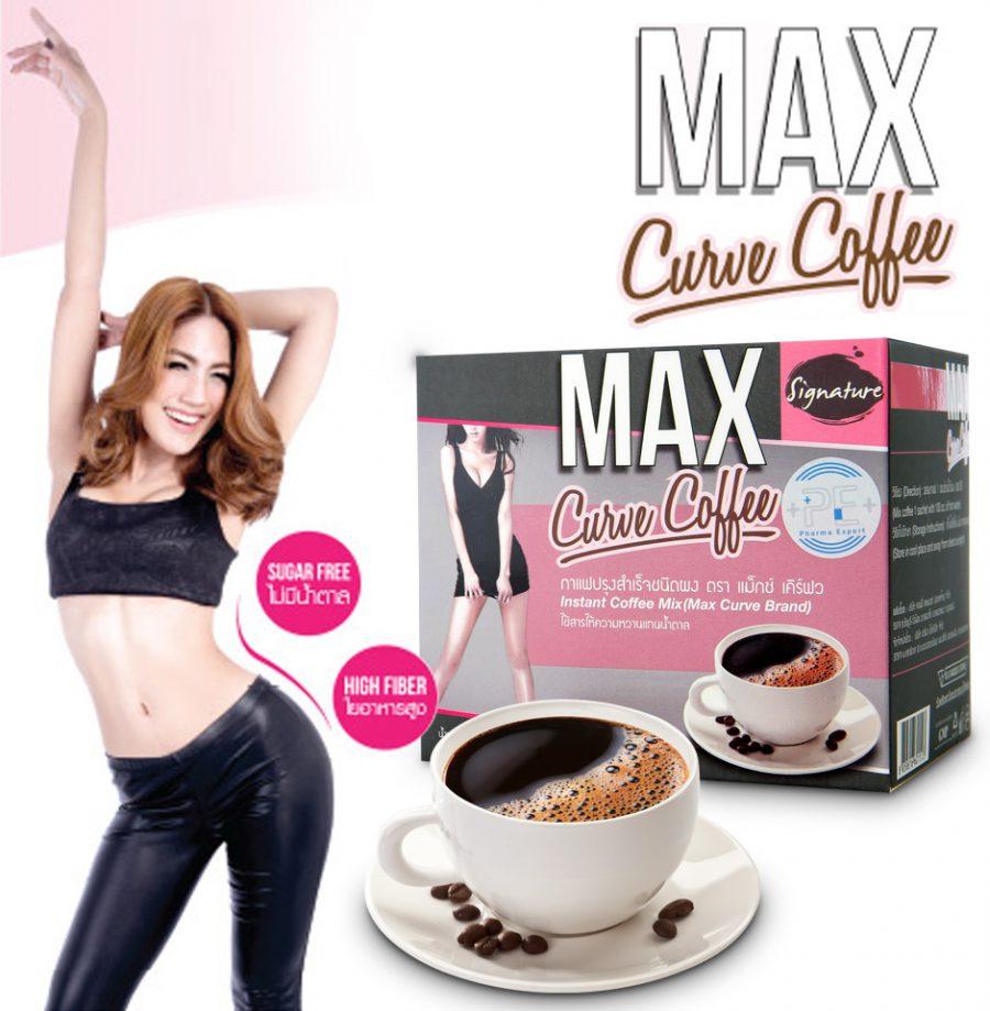 MAX Curve Coffee