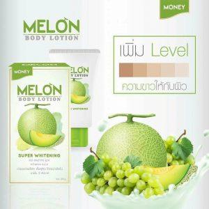 Melon Body Lotion