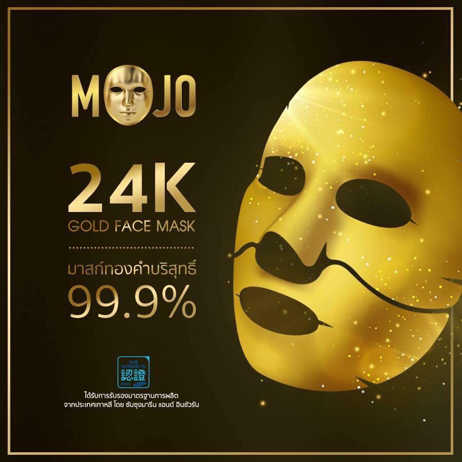 24k facial gold mask