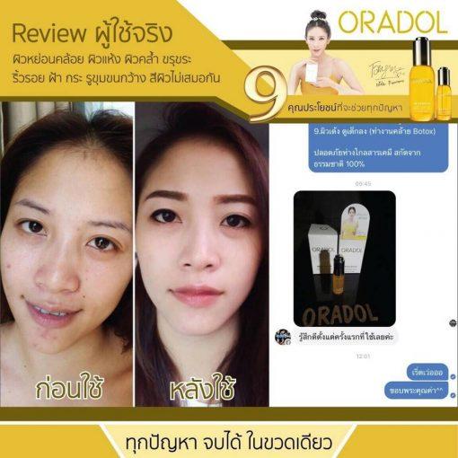 Oradol G9 Essence Serum