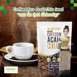 Swizer Coffee Mixed Acai & Chai Seed