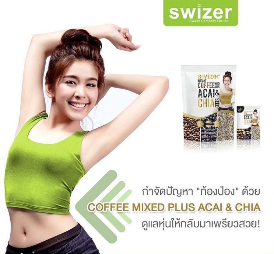 Swizer Coffee Mixed Acai & Chai Seed