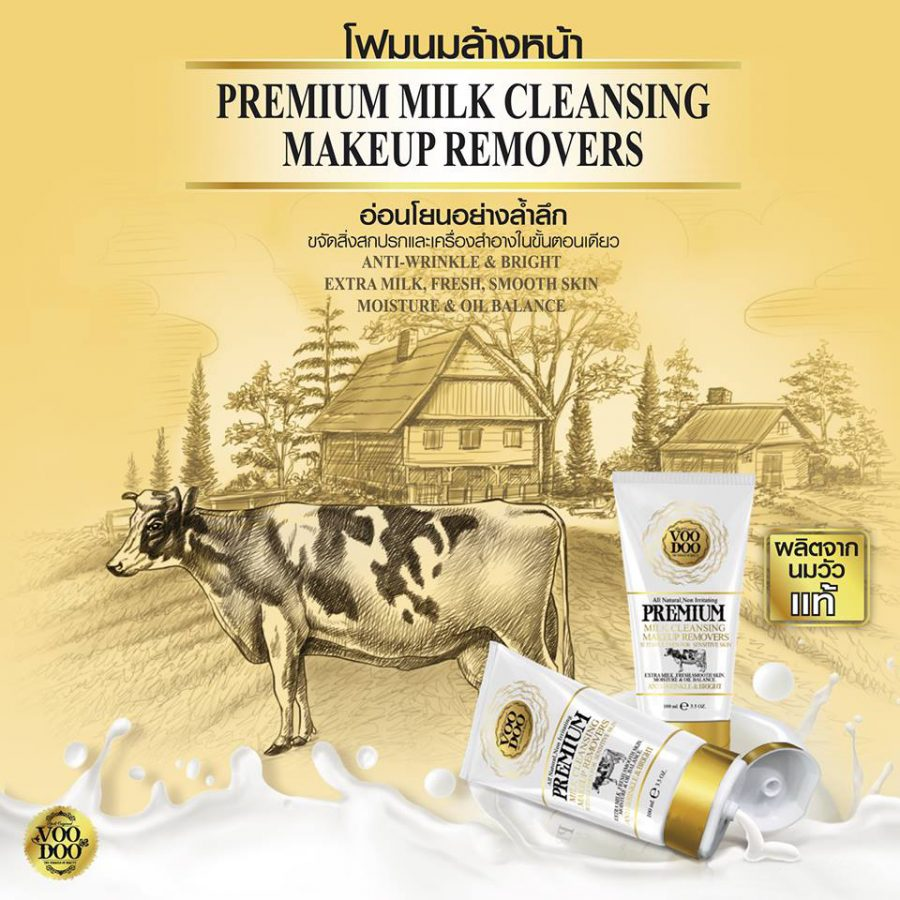 VOODOO Premium Milk Cleansing