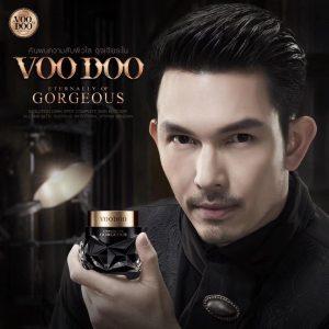Voodoo Gorgeous Cream