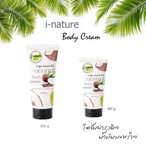 i nature Coconut Body Cream