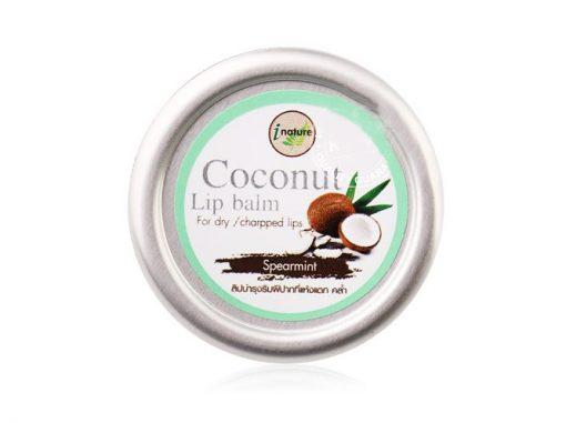 i nature Coconut Lip Balm