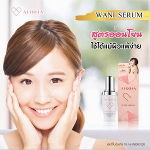 Alisha Wani Serum Dna Repair Activator