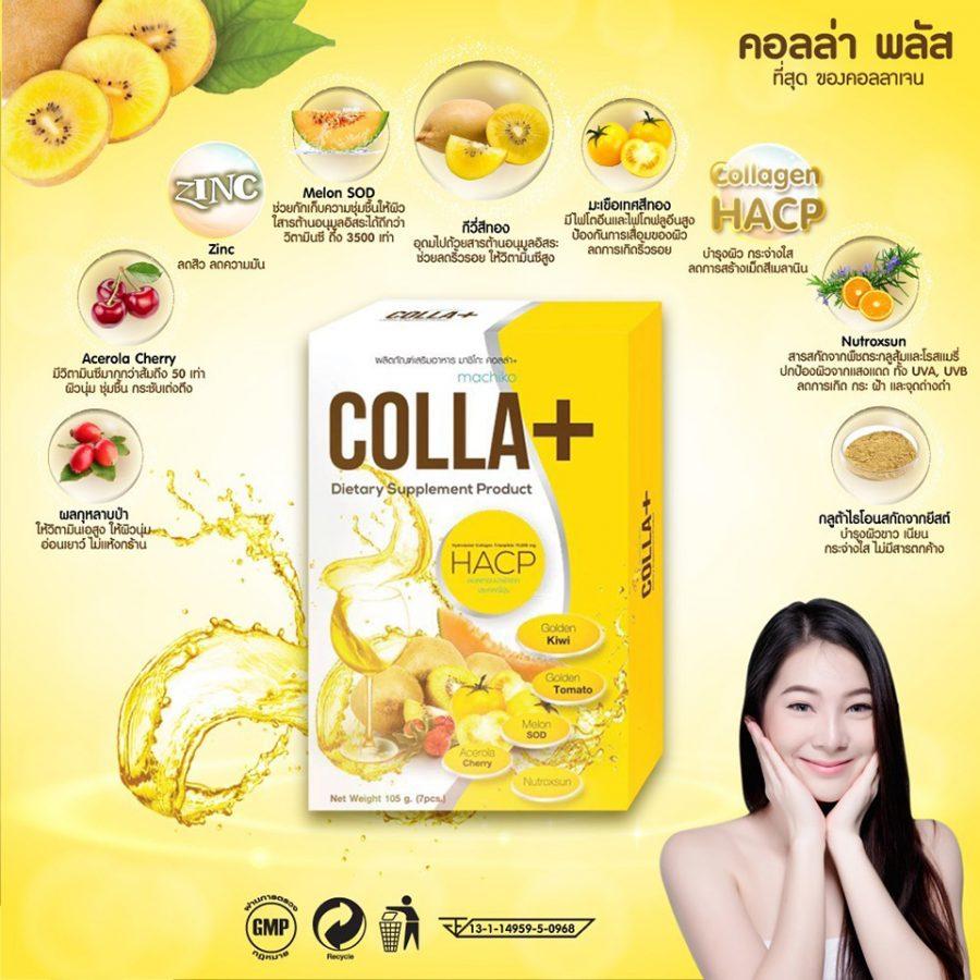 Colla Plus Collagen