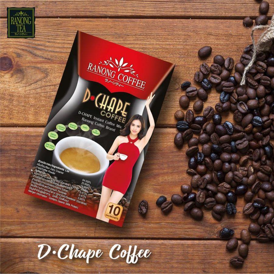 D-Chape Ranong Coffee