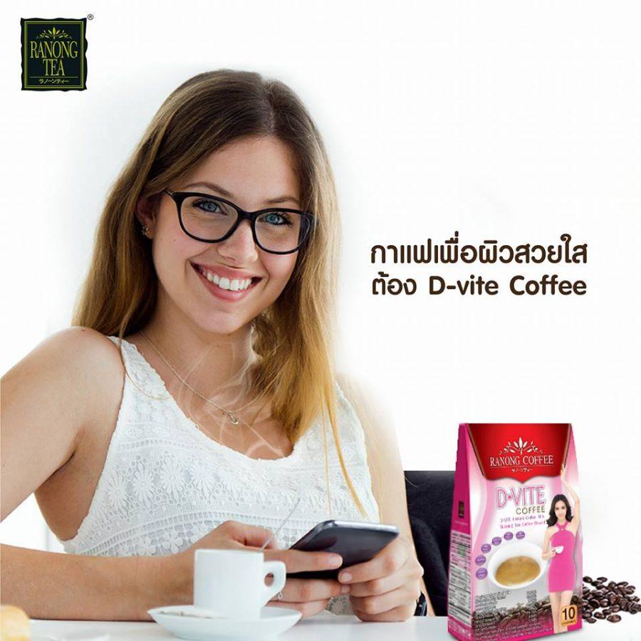 D-Vite Ranong Coffee