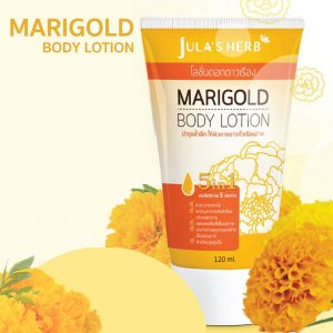 Marigold Body Lotion by Jula's Herb