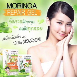 Moringa Repair Gel