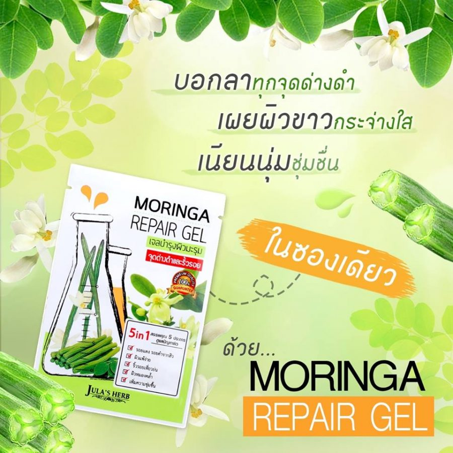 Moringa Repair Gel
