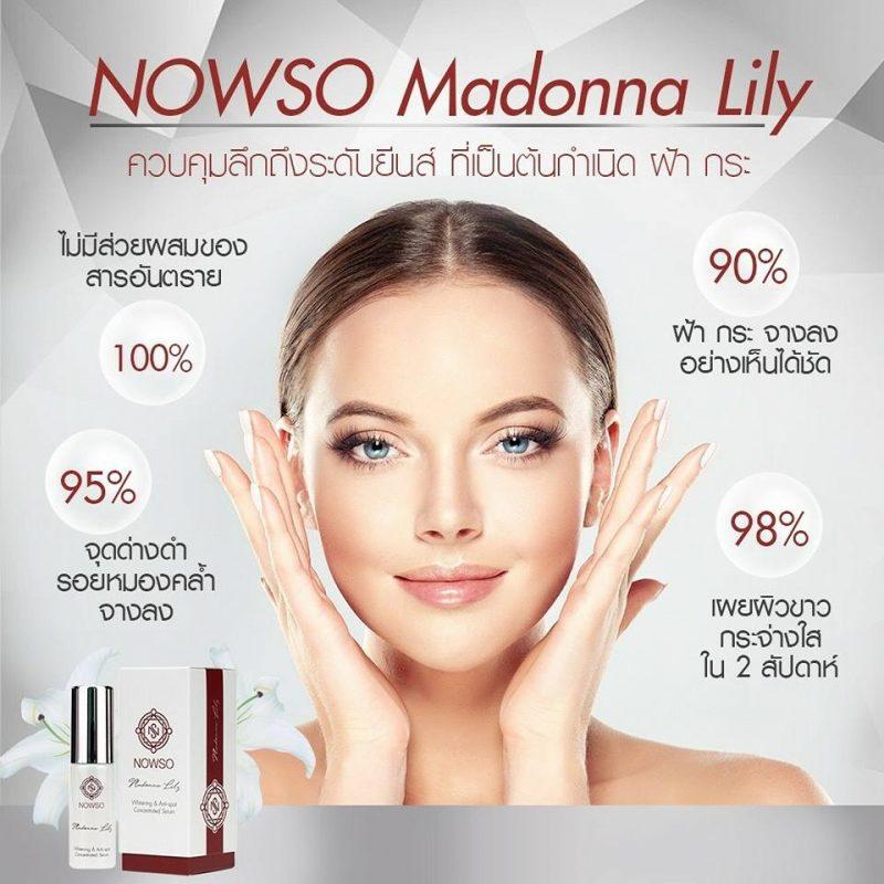 Nowso Madonna Lily Serum