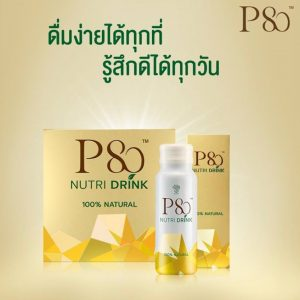 P80 Nutri Drink 100% Natural