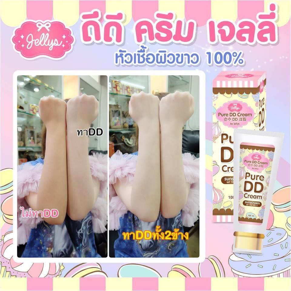 Pure DD Cream by jellys