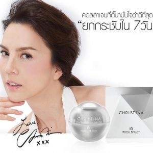 Royal Beauty Christina Concentrated Collagen