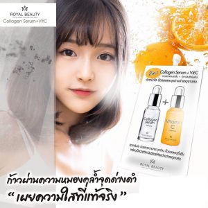 Royal Beauty Collagen Serum + Vit C