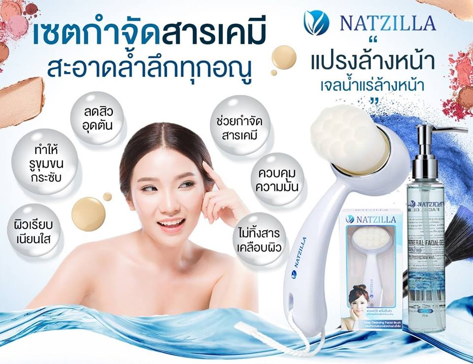 Natzilla Mineral Facial Gel