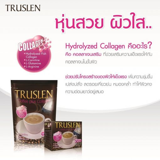 Truslen Coffee Plus Collagen