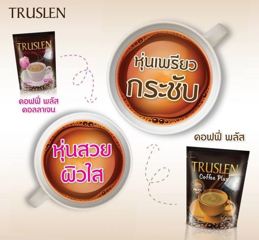 Truslen Coffee Plus
