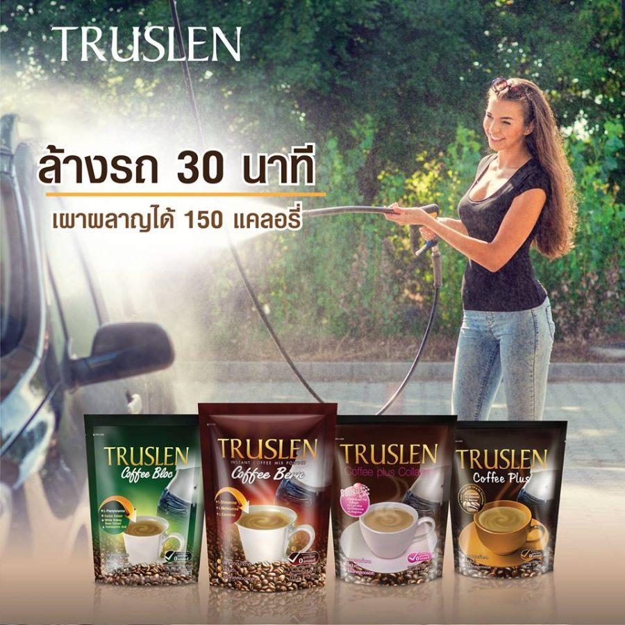 Truslen Coffee Plus