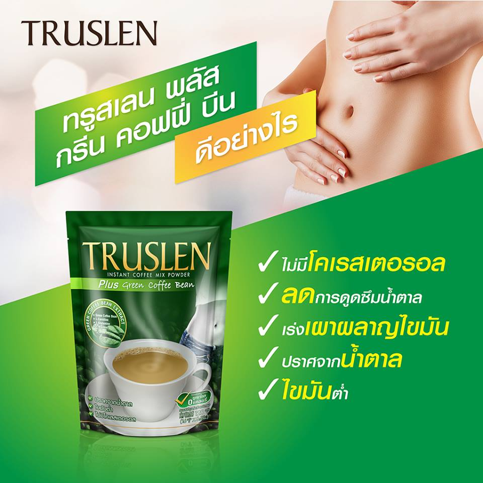 Truslen Coffee Plus Green Coffee Bean Thailand Best Selling