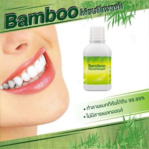 Bamboo Mouthwash