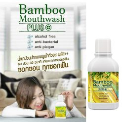 Bamboo Mouthwash Plus