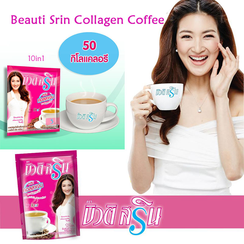 Beauti Srin Collagen Coffee