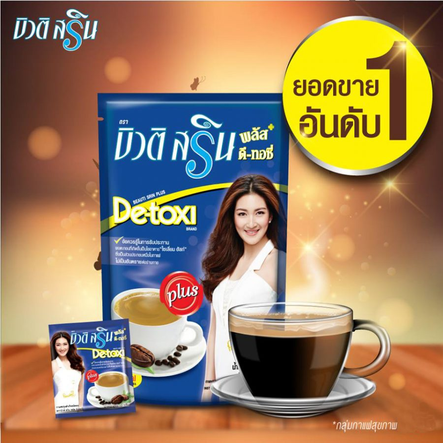 Beauti Srin Plus Detoxi Coffee