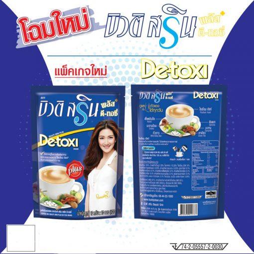 Beauti Srin Plus Detoxi Coffee