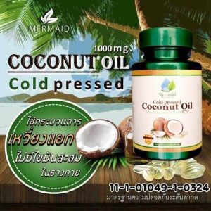 Cold Pressed Coconut oil by Mermaid