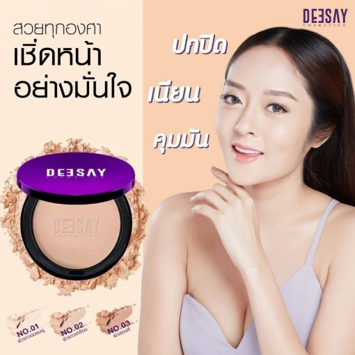 Deesay Foundation Powder