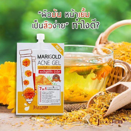Marigold Acne Gel