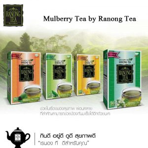 Mulberry Tea by Ranong Tea