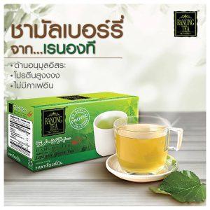 Ranong Tea Plus Japanese Green Tea